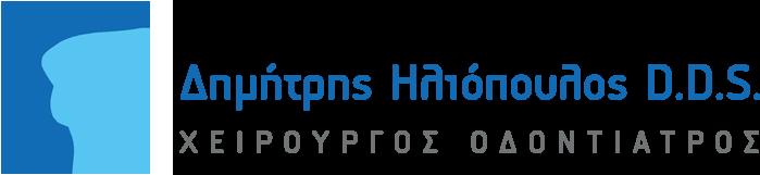 Δημήτρης Ηλιόπουλος